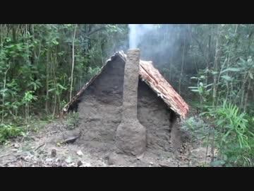 裏山に身体一つで家を建ててみた