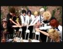 【ニコニコ動画】【アルスマグナ】 恋するメキシカンロック 3/3を解析してみた