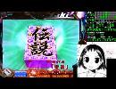 【パチンコ】CR咲-Saki-【MAX】第十七局