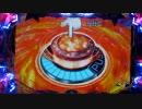 CR銀河乙女 MAX 8銀河目