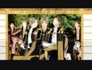 【MMD刀剣乱舞】恋は渾沌の隷也【へし切長谷部】 thumbnail