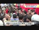 【ニコニコ動画】[ギリシャ]  政府支持派と反対派がデモ:世論を二分 7.1を解析してみた