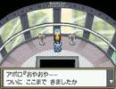 【ニコニコ動画】迫真ポケモン部 魂銀の裏技 その16を解析してみた