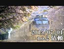 【ニコニコ動画】ショートサーキット出張版読み上げ動画505nico.mp4を解析してみた