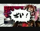 【MMD刀剣乱舞】無用組のおこちゃま戦争 thumbnail