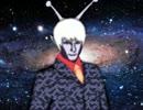 【ニコニコ動画】宇宙人襲来を解析してみた