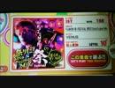 【RB音源】FUJIMORI -祭- FESTIVAL -祭りだ! Sota Fujimori Mix-【groovin'!! Upper】 thumbnail