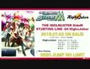 【ニコニコ動画】【SideM】ST@RTING LINE-04 High×Joker【試聴】を解析してみた