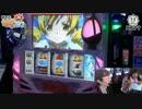 【ワルプルギスの夜終了時に…!?】SLOT魔法少女まどか☆マギカ【朝までだらスロ】