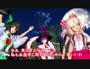 【ニコニコ動画】【東方MMD】お助け三人組!永遠亭でお手伝い!を解析してみた