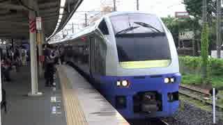 【発車メロディ「鎌倉」4コーラス】 E653系急行「ぶらり鎌倉号」@鎌倉駅