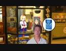 【ニコニコ動画】ヤニカス☆25.3gpを解析してみた