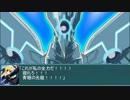 【ニコニコ動画】リリカルモンスターズGOD 最終話―FIN―を解析してみた