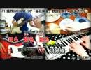 【ニコニコ動画】【本格カラオケ演奏】境界のRINNE OP「桜花爛漫」(KEYTALK)を解析してみた