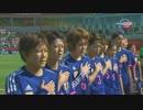 【ニコニコ動画】【高画質】【劇的】日本 vs. イングランド【フルハイライト:FIFA女子W杯】を解析してみた