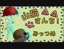 【ニコニコ動画】【WoT】山猫さんち! みっつめ【ゆっくり実況】を解析してみた