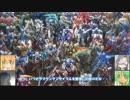 【ニコニコ動画】ガンダムBFT BOX2&いつものお店でgdろう 8回目 ゆっくりプラモ動画特別編を解析してみた