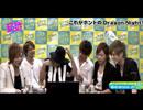 【エアグル.ch】6/24放送club AVA『エアグルJACK!!』 thumbnail