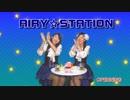 【ニコニコ動画】【第一回】AIRY☆STATION~えありーすてぃしょん~【Airy☆SENSE】を解析してみた