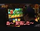 【ニコニコ動画】ガチジャブ ♯04 (ミリオンゴッド-神々の凱旋-編) (後編)を解析してみた