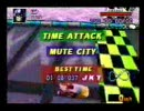 F-ZERO X - MUTE CITY 1'07''988
