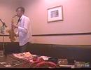 アルトサックスでONE PIECEのウィーアー!を演奏してみた