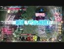 【ニコニコ動画】【wlw】王道を(*'ω' *)バンバン征くwlwその5【AA2】を解析してみた