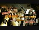 【ニコニコ動画】【GBO】混沌人形は傷つかない 第五話【強襲型ガンタンク】を解析してみた