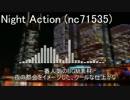 【ニコニコ動画】はど作 ニコニ・コモンズ音楽素材集 ~2015/7/3を解析してみた
