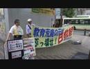 【ニコニコ動画】7月2日 東大阪市は正しい教科書採択を!街宣 in 布施1-5を解析してみた