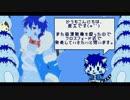 【ニコニコ動画】【UTAU獣人】音源紹介クロスフェードデモpart2【毛布音虎太】を解析してみた