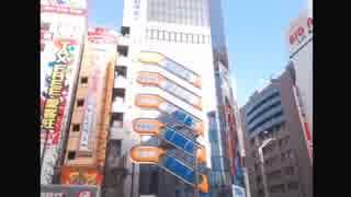 2015年03月17日 アキバから、どっかいこー Part 02