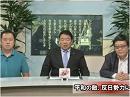 【緊急特番】平和の敵、反日勢力に痛撃を[桜H27/7/3]