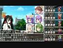 【ニコニコ動画】【神我狩】東方銀鍵伝 2-1【ゆっくりTRPG】を解析してみた