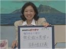 【感々学々】歌会始の意味と日本の民主主義[桜H27/7/3]