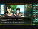 【ニコニコ動画】【人狼リプレイ】ジョイ君方式堀川国広村を解析してみた