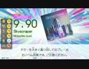 【GD Tri-Boost】Skyscraper(MAS-G/B) thumbnail