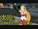 """【ニコニコ動画】【VOICEROID非実況動画祭CM】アイドル""""マ""""キスター!(take1)を解析してみた"""