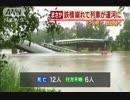 """【ニコニコ動画】[パキスタン北東部]  橋が崩落、300人乗車の列車 """"運河に転落""""7.3を解析してみた"""