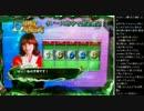 【ニコニコ動画】2015年 07月01日 永井兄弟 GI DREAM 最強馬決定戦 (4/4)を解析してみた