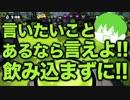 【ニコニコ動画】【Splatoon】スプラトゥーンで新世界のイカとなる Part:9【実況プレイ】★を解析してみた