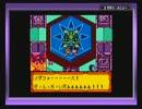 【ニコニコ動画】◆メダロット3 実況プレイ◆part66を解析してみた