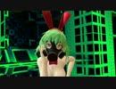 【ニコニコ動画】[MMD] Lamb. [マスクバニー]を解析してみた