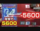 【#遊戯王】ストラク3個で本格的なペンデュラムデッキが完成!! 1/2