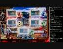 【ニコニコ動画】2015年 07月03日 永井兄弟 GI DREAM 最強馬決定戦 (4/4)を解析してみた
