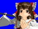 薙刀おばさんBB.mhp3