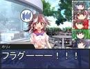 【ニコニコ動画】宵闇裸獣狂想曲 1-1 【東方卓遊戯・サタスペ】を解析してみた