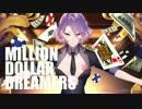 「ミリオンダラードリーマー」歌ってみた【A24&ちゃげぽよ。】 thumbnail