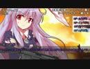 【ニコニコ動画】【ゆっくりTRPG】ゆっくり鈴仙とぶっ放すダブルクロスPart10を解析してみた