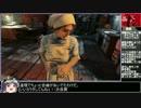 【ニコニコ動画】【ゆっくり実況】Wolfenstein:TheOLDBLOODをねっとりプレイその06を解析してみた